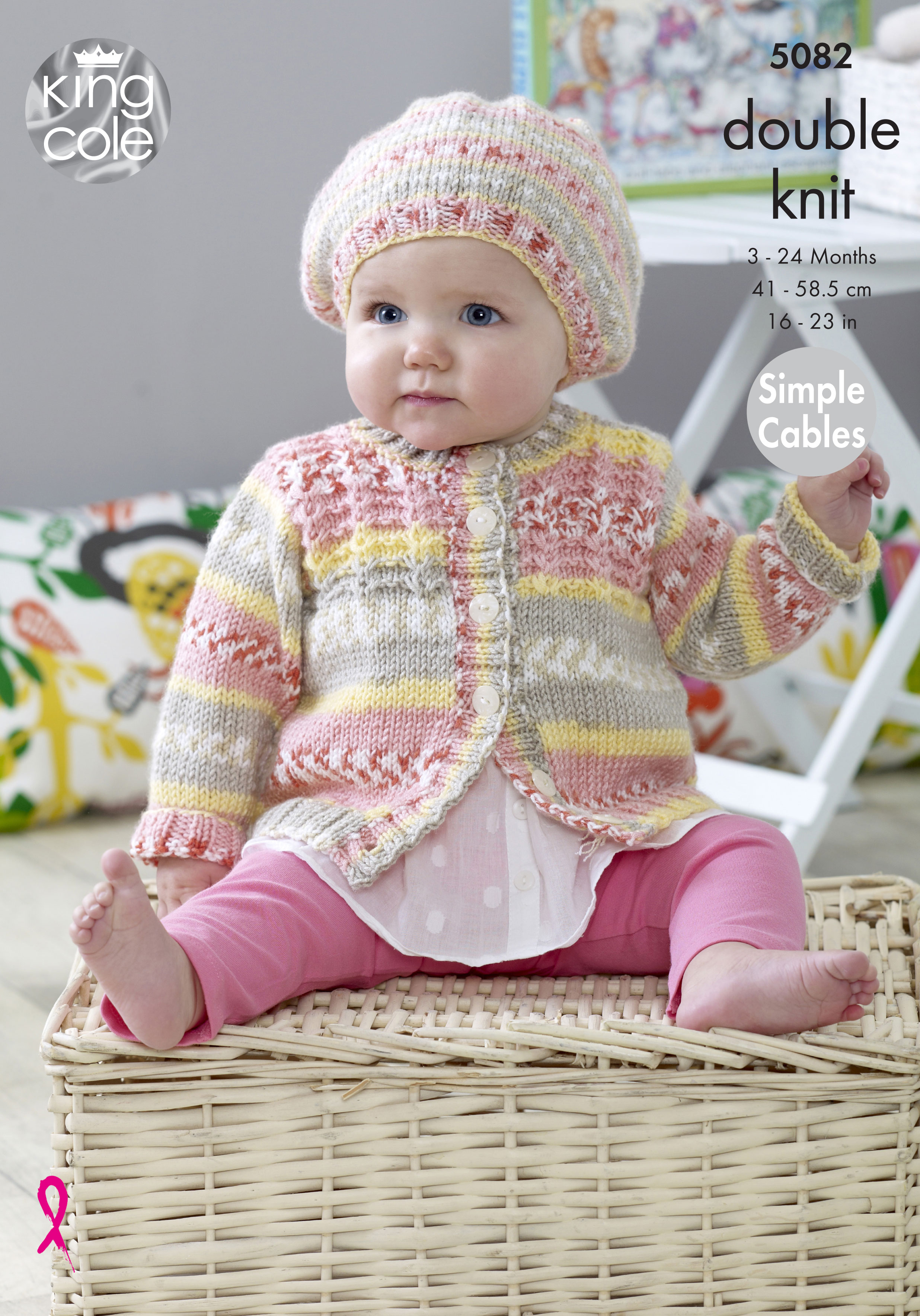 Baby DK Knitting Pattern Simple Cable Sweater Cardigans Blanket King Cole 5082